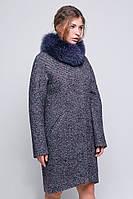 Пальто женское зима размер 42-54