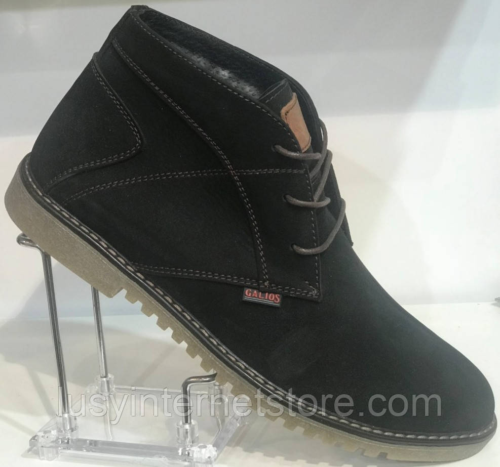 Ботинки зимние мужские нубук от производителя Г2116