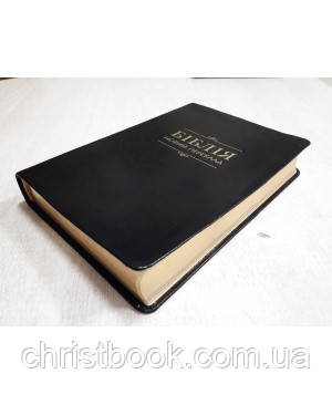 Біблія Турконяка, новий переклад, повний (80 книг), шкіряна