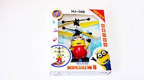 Міньйон HJ-388 літаюча іграшка