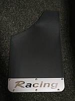 Брызговики Racing чёрные/нержавейка