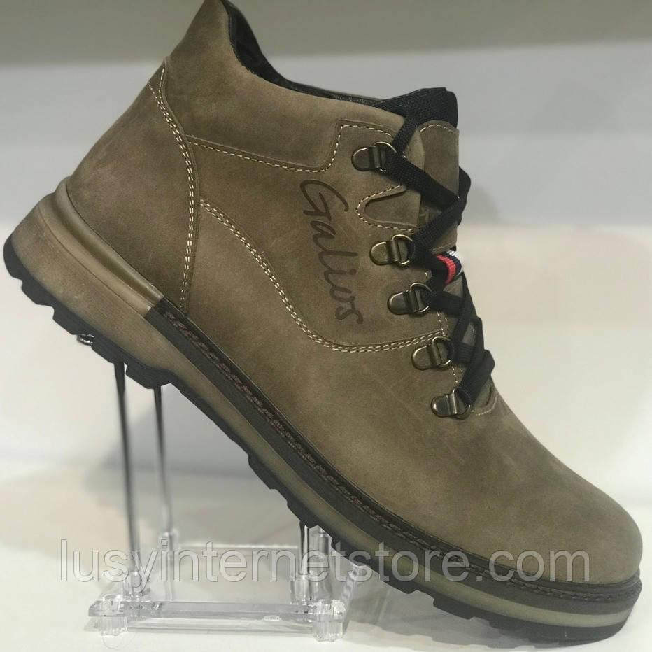 Ботинки зимние мужские от производителя Г2117-1