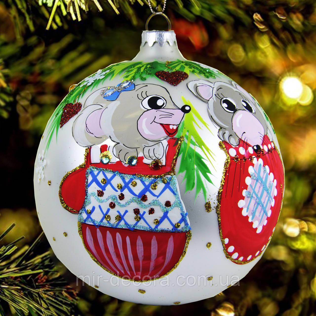"""Большой шар на подарок """"Мышки в варежках"""" 150 мм"""