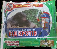 """Средство """"Щелкунчик"""" от КРОТОВ в гранулах - 150г   """"АГРОМАГ"""""""