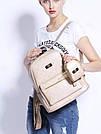 Рюкзак женский набор с кошельком большой бежевый., фото 7