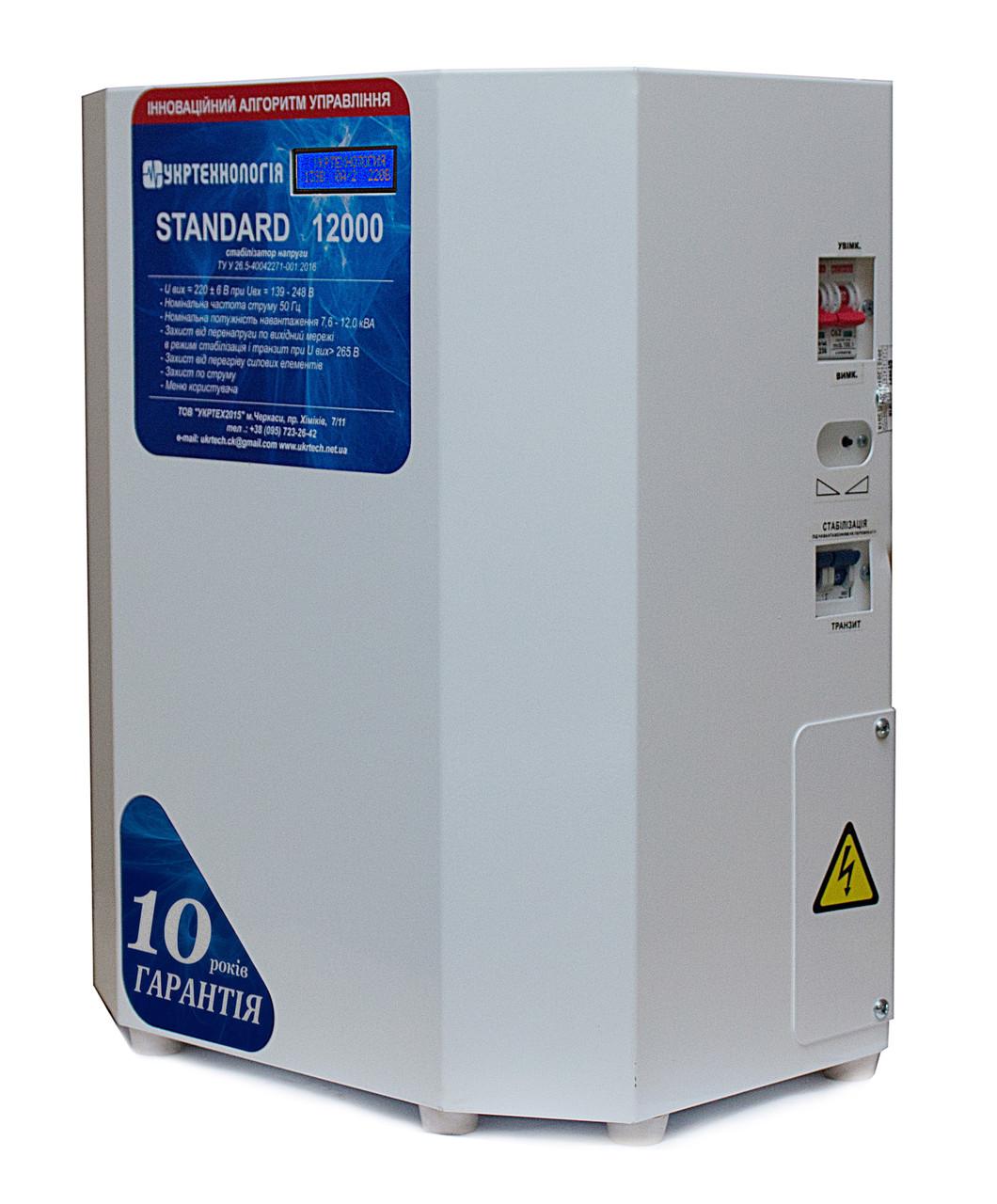 Укртехнология НСН-12000 Standard