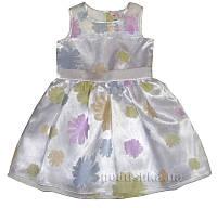 Платье для девочки София Деньчик 7067 116