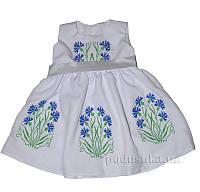 Платье для девочки Волошки Деньчик 1076 92