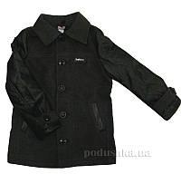 Пальто для мальчика Макар Деньчик 7013 98