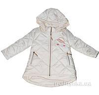 Куртка-парка для девочки Юляша Деньчик 8038 92