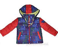 Куртка для мальчика Димка Деньчик 8035-1 98
