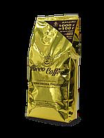 Акция Кофе в зернах Ricco Coffee Crema Aroma Italiano 1100 гр