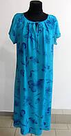 Платье  женское , летнее ,бирюзовое,свободного кроя, 48, 50,52, ПЛ 002-1