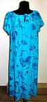 Платье  женское , летнее ,бирюзовое,свободного кроя, 48, 50,52, ПЛ 002-1, фото 3