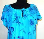 Платье  женское , летнее ,бирюзовое,свободного кроя, 48, 50,52, ПЛ 002-1, фото 4