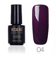 """Гель-лак для ногтей шеллак ROSALIND цвет """"Темно-фиолетовый04"""""""