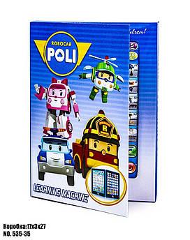 Детский развивающий планшет Робокар Поли