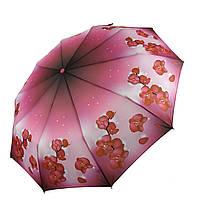 Автоматический складной зонтик Flagman Lava Розовый