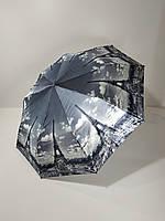 Зонт полуавтомат Calm Rain с изображениями городов сатин Черно-белый складной