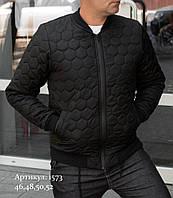 Мужская куртка бомбер стеганная на синтепоне