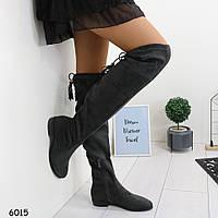 Женские серые замшевые сапоги ( бофторды) на низком каблуке 36