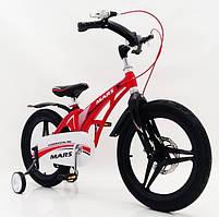 """Детский красный велосипед Mars 18"""" с надувными колесами и алюминиевой рамой"""