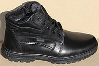 Ботинки зимние мужские кожаные от производителя ВОЛ49, фото 1