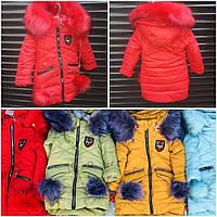 Яркая зимняя курточка на овчинке для девочки, разные цвета, рост 104-122 см., 950/850 (цена за 1 шт. + 100 гр), фото 1