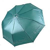 Зонт-полуавтомат Lantana с напылением Бирюзовый складной
