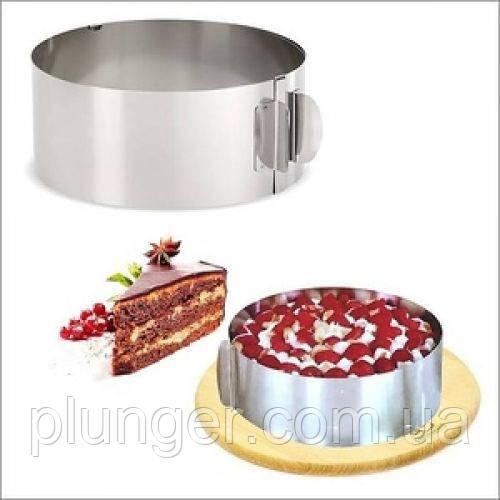 Форма для выпечки металлическая раздвижная Круг 10 см