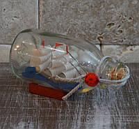 Парусник в бутылке (11,5*6*5 см.)