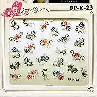 Самоклеющиеся Наклейки для Ногтей 3D FP-К-23 Серебристые Бабочки Разноцветные Цветы Розы Слайдер Дизайн