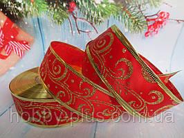 """Новогодняя лента """"Вензель-глиттер"""", цвет красный, 3,8 см"""