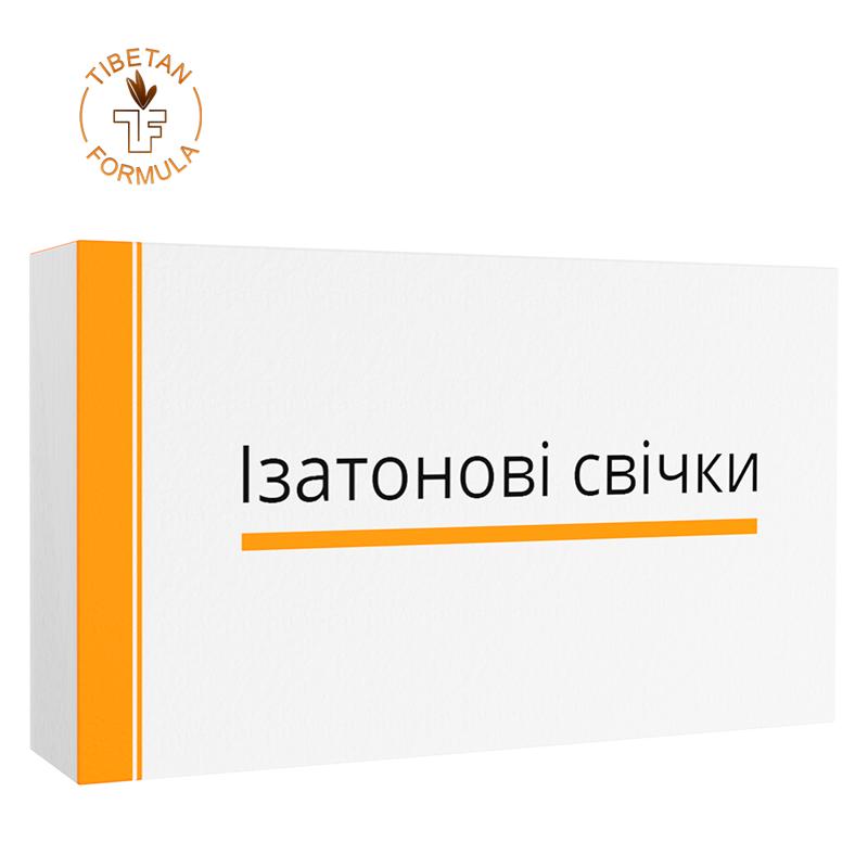 Изатоновые свечи суппозитории противовирусные 10 шт Тибетская формула