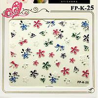 Самоклеющиеся Наклейки для Ногтей 3D FP-К-25 Яркие Цветы, Бантики, Сердечки со Стразами Камушками Слайдер