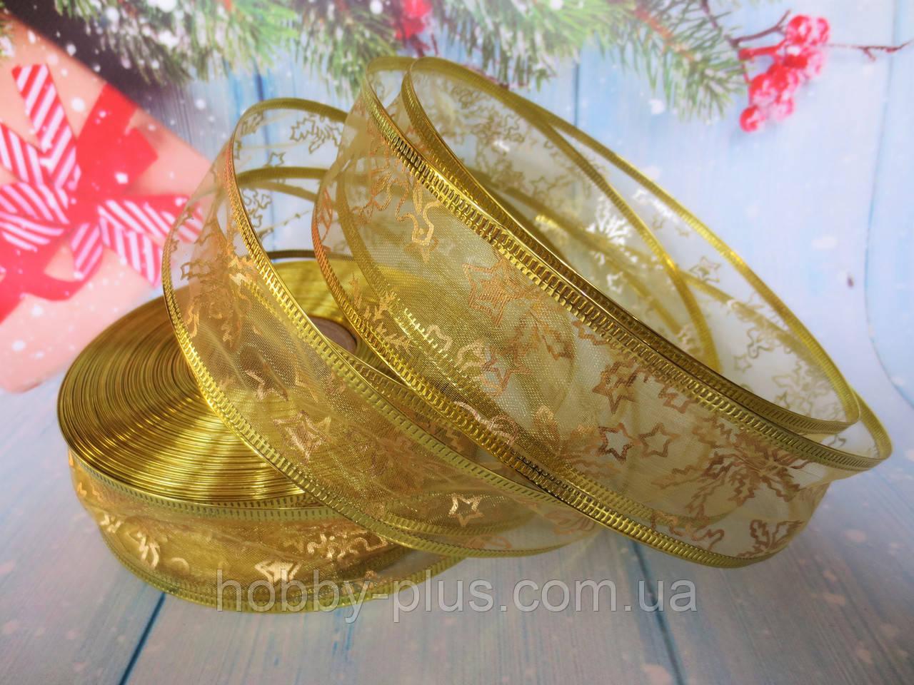 """Новорічна стрічка """"Сніжинка"""", колір золотистий, 3,8 см"""
