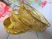 """Лента новогодняя органза """"Снежинка"""", цвет золотистый, 3,8 см"""