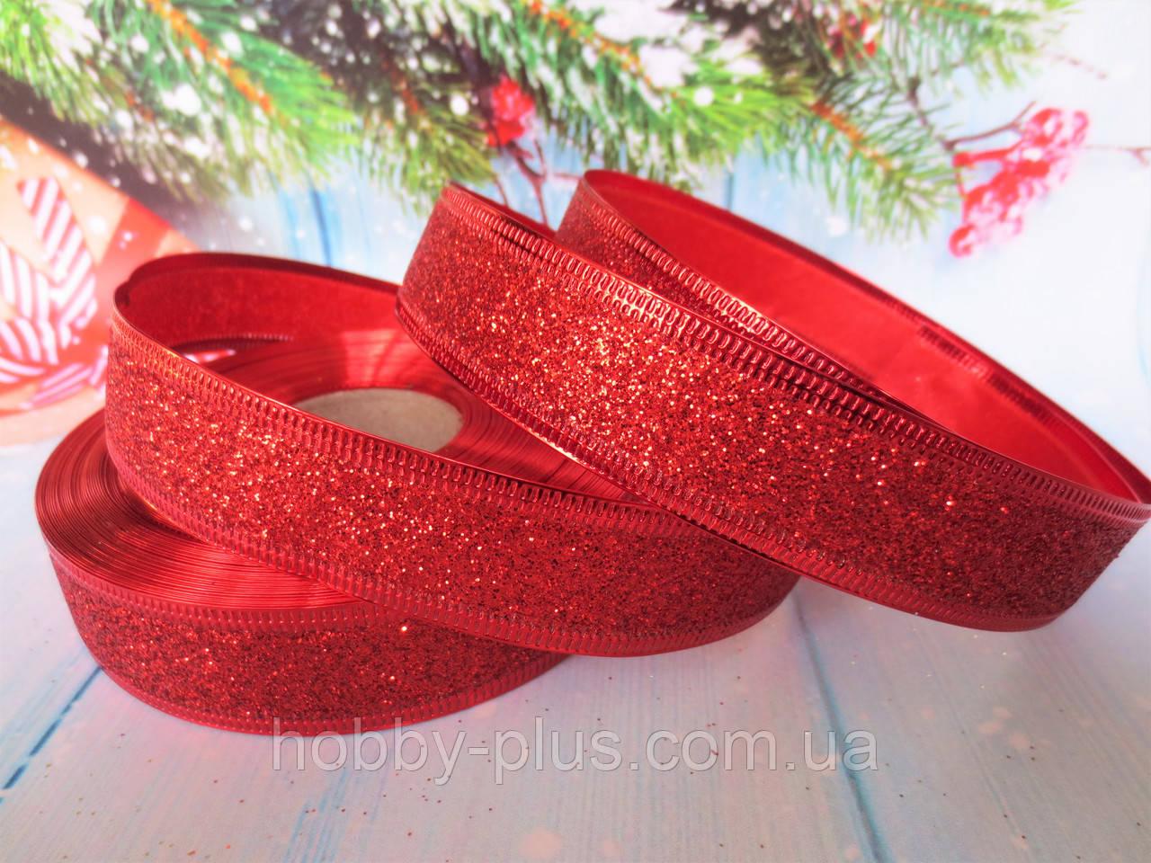 Новогодняя лента с проволочным краем, цвет красный, 2,5 см