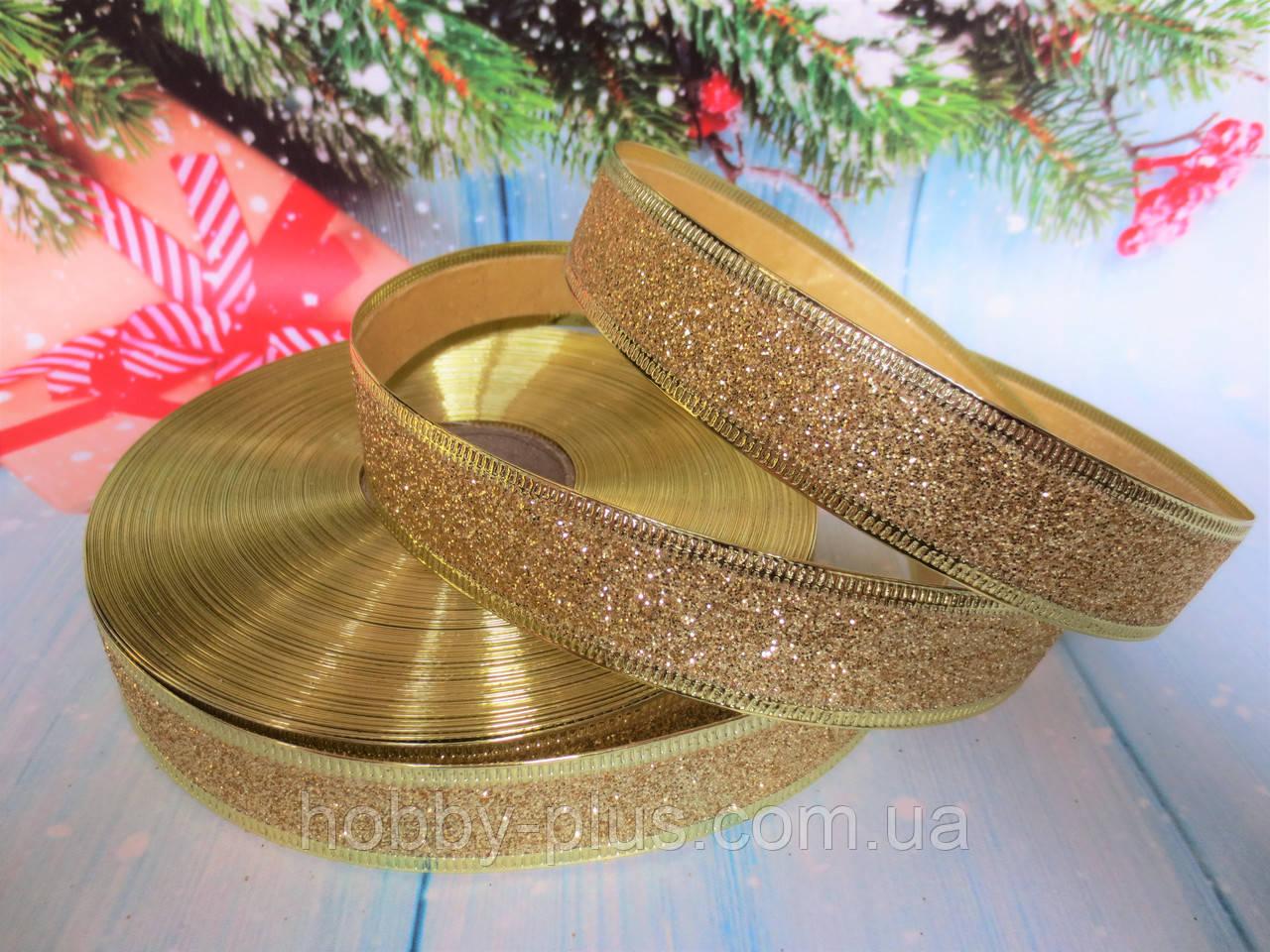 Новогодняя лента с проволочным краем, цвет золотистый, 2,5 см