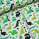 Фланелевая ткань зеленые динозавры на белом, фото 3
