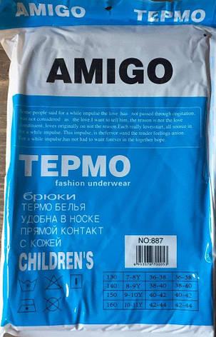 """Термоштаны начесом подросток """"Amigo"""" размер 140,150,160 (рост ребенка) (от 3 шт), фото 2"""