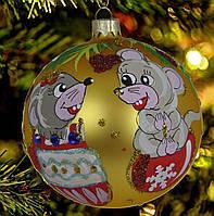 "Стеклянный шар на елку ""Мышки в варежках"" 80 мм"