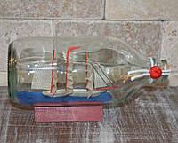 Парусник в бутылке (18,5*10*8 см.), фото 1
