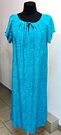 Платье  женское , голубое ,вискозное ,летнее ,свободного кроя, 48, 50,52, пл-002-2.