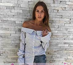 Рубашкас открытыми плечами на пуговицах с длинным рукавом