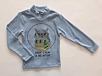 Джемпер для мальчика тм Бемби 110, 134 размер