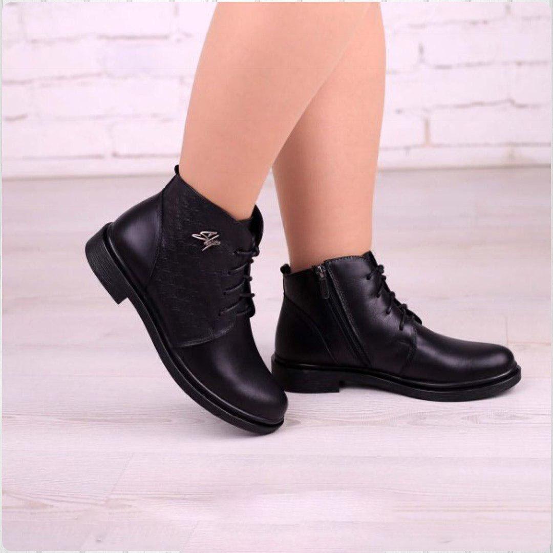 Ботинки со шнуровкой натуральная кожа внутри байка