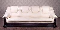 """Классический четырехместный диван в коже """"Гризли"""", под заказ от производителя, с доставкой, без предоплаты"""