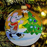 """Новогодний стеклянный шар """"Мышка на коньках"""" 80 мм"""