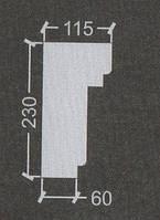 Карниз гипсовый Кг-14, фото 1